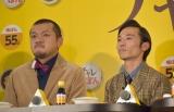 Mizkan『味ぽん55周年 Let's チャレぽん PARTY!』発表会に出席したカミナリ(左から)竹内まなぶ、石田たくみ (C)ORICON NewS inc.