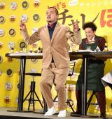 料理のおいしさをダンスで表現する竹内まなぶ=Mizkan『味ぽん55周年 Let's チャレぽん PARTY!』発表会 (C)ORICON NewS inc.