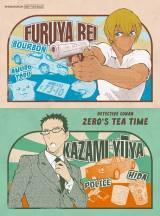 『名探偵コナン ゼロの日常』書店フェアでもらえるステッカー