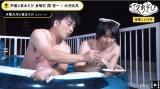 『声優と夜あそび』の場面カット(C)AbemaTV