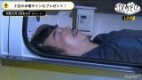 過去の放送で爆睡した関智一(C)AbemaTV