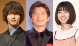 『あなたの番です』に出演した(左から)横浜流星、田中圭、西野七瀬(C)ORICON NewS inc.