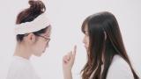 「キュレル」のWEB動画で1人2役を演じる鈴木愛理