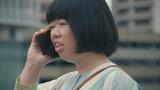"""母親に会いたくなる? 女優・伊藤修子が母の""""愛""""と""""衰え""""に気づく娘を好演"""