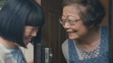 東急リバブルのWEB動画『母は知っている』篇