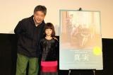 『真実』の特別編集版公開記念舞台あいさつに登壇した(左から)是枝裕和監督、佐々木みゆ