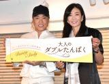 『キューサイ×Mr.FARMERコラボメニュー試食イベント』に出席した(左から)渡辺明さん、中島史恵 (C)ORICON NewS inc.
