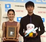 『ベストスマイル・オブ・ザ・イヤー2019』授賞式に出席した(左から)中村アン、竹内涼真 (C)ORICON NewS inc.