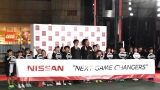 NISSAN×大坂なおみ presents『NEXT GAME CHANGERS vol.1』の模様 (C)ORICON NewS inc.