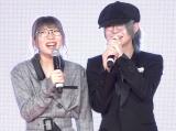 (左から)まあたそ、よきき (C)ORICON NewS inc.
