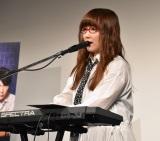 映画『殺さない彼と死なない彼女』公開直前イベントに登壇した奥華子 (C)ORICON NewS inc.