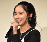 映画『殺さない彼と死なない彼女』公開直前イベントに登壇した堀田真由 (C)ORICON NewS inc.