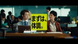 宮沢氷魚が出演する大塚製薬『ボディメンテ ドリンク』の新TVCM『努力か才能か』篇