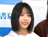 メンバーから溺愛される新メンバーの橋迫鈴 (C)ORICON NewS inc.