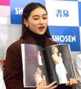ドキュメンタリーフォトブック『アンジュルムと書いて、青春と読む。』発売記念イベントに出席した佐々木莉佳子 (C)ORICON NewS inc.