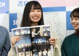 ドキュメンタリーフォトブック『アンジュルムと書いて、青春と読む。』発売記念イベントに出席した伊勢鈴蘭
