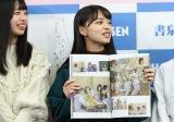 ドキュメンタリーフォトブック『アンジュルムと書いて、青春と読む。』発売記念イベントに出席した上國料萌衣