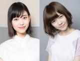 森川葵&ぱるる、5年前と比較写真