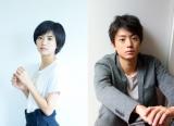 NHK連続テレビ小説『スカーレット』に出演が決まった(左から)黒島結菜、伊藤健太郎