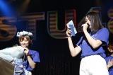 涙ながらに岡田奈々への感謝の手紙を読み上げる瀧野由美子=『STU48 全国ツアー2019 〜船で行くわけではありません〜』初日(C)STU