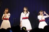 『STU48 全国ツアー2019 〜船で行くわけではありません〜』初日(C)STU