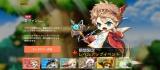 スマート向けゲーム『メイプルストーリーM』 (C)(C)NEXON Korea Corp. ALL Rights Reserved.