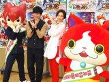 『映画 妖怪学園Y 猫はHEROになれるか』の公開アフレコを行った(左から)寺刃ジンペイ、渡部建、木村佳乃、ジバニャン (C)ORICON NewS inc.