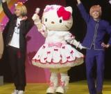 ミラクル☆ステージ『サンリオ男子』〜ハーモニーの魔法〜初日会見&ゲネプロ
