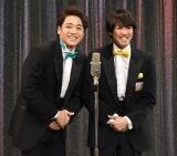 KinKi Kids物まねで会場を沸かせたつ〜ゆ〜(左から)福田悠太、辰巳雄大 (C)ORICON NewS inc.