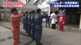 消防庁マスコットキャラ「キュータ」も登場(C)2011 tv asahi・SANRIO