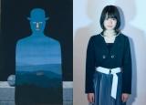 (左)物語をいざなう象徴的な作品 ルネ・マグリット《王様の美術館》1966年油彩、カンヴァス横浜美術館蔵 (右)主人公「私」役のAKB48・チーム8・神奈川県代表の小田えりな、撮影:飯野高拓(梅棒)