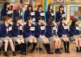 青春高校3年C組メジャーデビューシングル表題曲「君のことをまだ何にも知らない」を歌うことが決定した女子アイドル部(C)テレビ東京