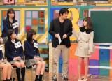 副担任の中井りか(NGT48)は猛烈に嫉妬(C)テレビ東京