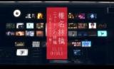 椎名林檎がベストアルバム『ニュートンの林檎〜初めてのベスト盤〜』のトレーラー