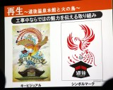 """オリジナルアニメーション『火の鳥""""道後温泉編""""』発表会の模様 (C)ORICON NewS inc."""