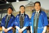 左からポニーキャニオン代表取締役社長の吉村隆氏、板尾創路、松山市長の野志克仁氏