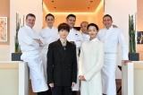 TBS日曜劇場『グランメゾン東京』より美食の饗宴「10 STARS 10 HANDS」に出席した(前列左から)玉森裕太、冨永愛(C)TBS
