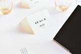 美食の饗宴「10 STARS 10 HANDS」の模様(C)TBS