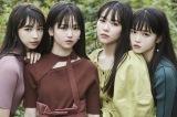 @onefive(左から)GUMI、MOMO、KANO、SOYO