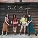 @onefive「Pinky Promise」(10月20日配信リリース)