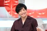 10日放送の『おしゃれイズム』に出演する生田斗真 (C)日本テレビ