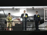 『天皇陛下御即位をお祝いする国民祭典』に出席した(左から)阿部詩選手、山下泰裕、瀬戸大也選手 (C)ORICON NewS inc.