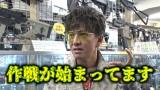 映像配信サービス「GYAO!」の番組『木村さ〜〜ん!』第67回の模様(C)Johnny&Associates