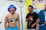 『大阪パフェ』に出演した(左から)月亭方正、間寛平
