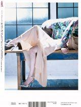 戸田恵梨香と中村倫也が表紙を飾った『+act(プラスアクト)』12月号