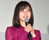映画『生理ちゃん』の公開記念舞台あいさつに出席した松風理咲 (C)ORICON NewS inc.