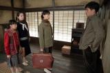 連続テレビ小説『スカーレット』第6週・第31回より(C)NHK