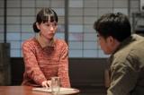 連続テレビ小説『スカーレット』第6週・第32回より。常治に学校には行くなと言われショックを受ける喜美子(C)NHK
