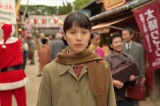 連続テレビ小説『スカーレット』第6週・第34回より。大阪での暮らしを続けるか、信楽に帰るか、どちらを選ぶか考える喜美子(戸田恵梨香)