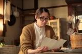 連続テレビ小説『スカーレット』第6週・第34回より。